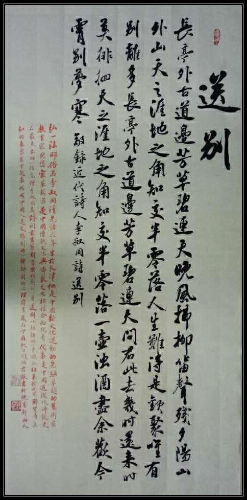 中国当代著名书法家闫相君图片
